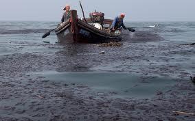 Розлив нефти